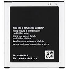 Original Samsung J7 J710 Cell Phone Battery EB-BJ710CBE (Bulk Packaging)