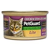 PetGuard Chicken Stew Lite Dinner For Cats, My Pet Supplies