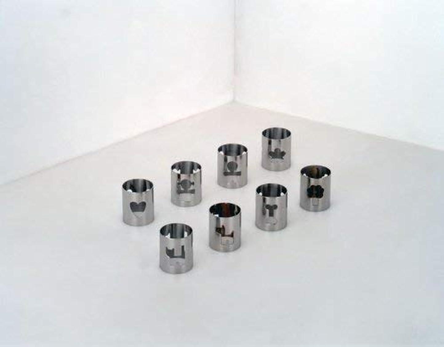 石膏資金ゲートウェイおうちフレンチに陶器製ナプキンリング〔一部アウトレット訳あり〕