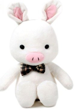 StarBerryKoko Korean Drama You are You're Beautiful Pig Rabbit Cute and Soft Animal Plush Doll (19 centimeter)