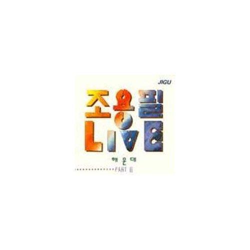 Haeundae Live