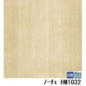 サンゲツ 住宅用クッションフロア ノーチェ 板巾 約10cm 品番HM-1032 サイズ 182cm巾×9m B07PD1YJPM