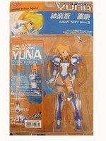 New Galaxy Fraulein Yuna Figure - Final Edition