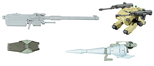 Bandai Hobby HG Orphans Customize Parts MS Option Set 1 & CGS