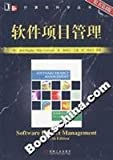 img - for software project management (the original version 4)(Chinese Edition) book / textbook / text book