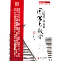 Download Nation and Church (Chinese Edition) pdf epub