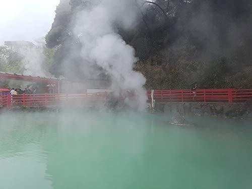 (Home Comforts Peel-n-Stick Poster of Hell Hot Springs Steam Japan Beppu Fukuoka Vivid Imagery Poster 24 x 16 Adhesive Sticker Poster Print)