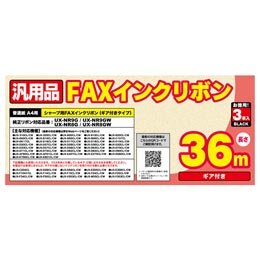 【まとめ 10セット】 ミヨシ 汎用FAXインクリボン シャ-プUX-NR8G/8GW/9G/9GW対応 36m巻 3本入り FXS36SH-3 B07KNTGVL7