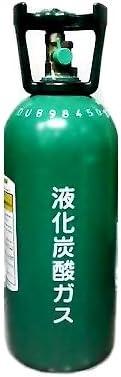 ボンベ 炭酸