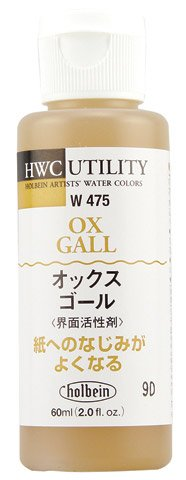 holbein-watercolor-medium-60ml-ox-gall
