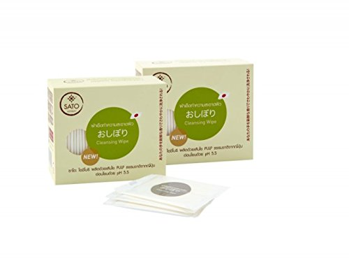 Individual Cleansing Wipe, Natural Fiber Biodegradable Refreshing, Size 5x8 inch box, Singles for Travel (30 Individually Wrapped Wipes) by SATO Oshibori (Image #1)