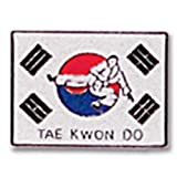 Tiger Claw Uniform Pin - Tae Kwon Do (TKD) Korean