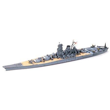 - 1/700 Japanese Battleship Yamato