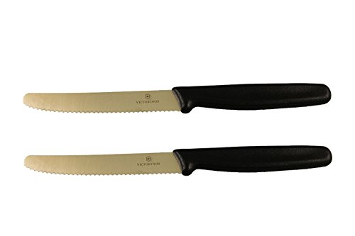 Victorinox Forschner Utility Knife with 4.5-Inch Wavy Blade and Rounded Tip (2-Pack), Black Handle
