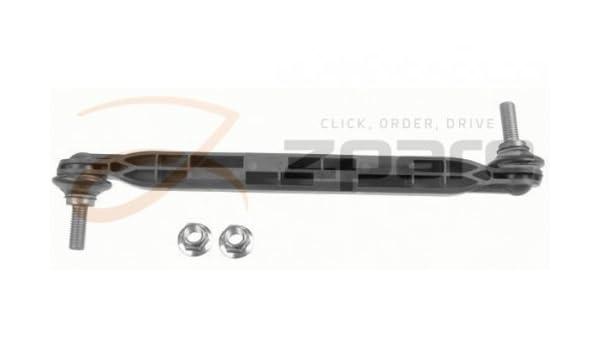MILPAR bieleta de barra estabilizadora (Astra GTC J 1.4/Astra GTC J 1.4: Amazon.es: Coche y moto