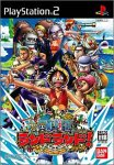 From TV Animation One Piece: Round the Land! [Japan Import]