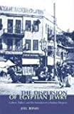 Dispersion of Egyptian Jewry, Joel Beinin, 9774248902