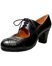 Menkes Flamenco Calé-schoenen voor beginners, leer, met spijkers