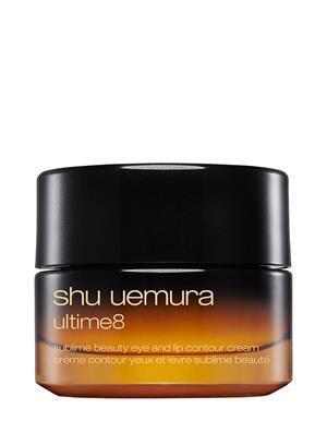 Shu Uemura Eye Cream - 5