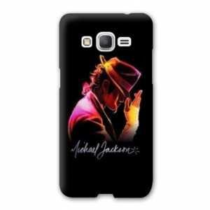 Case Carcasa Samsung Galaxy J5 (2016) J510 Michael Jackson ...