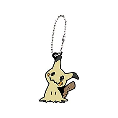 Nintendo Pokemon Sun & Moon Capsule Rubber Mascot Alolan Version - Mimikyu: Toys & Games
