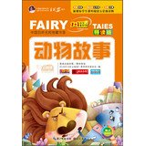 img - for Cloud. reading 1 + 1. happiness! Pavilion: animal story(Chinese Edition) book / textbook / text book