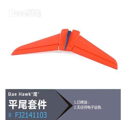 Kamas Horizontal Tail Wing Part for RC Airplane EDF Jet New Flightline BAE Hawk 70mm ()