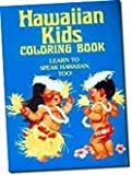 Hawaiian Kids Coloring Book, , 0930492420