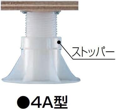 フクビ プラ木レン 4A型 74~102mm ★