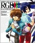 Mobile Suit Gundam Seed RGB Illustrations (Kidou Senshi Gandamu SEED Irasutoreeshonzu) (in Japanese) (Kidou Senshi Gundam Seed)