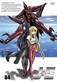 JINKI EXTEND Phase04 [DVD]