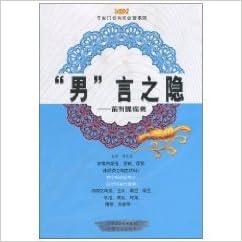 Lataa ilmaisia kirjoja ipadille 2 male hidden words: prostate disease [paperback](Chinese Edition) PDF 780739840X