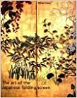 Book The Art of the Japanese Folding Screen by Oliver Impey (1997-09-29)