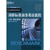 Read Online Intermediate  - student book - Cambridge standard English for business - (one mp3 CD inside) (Chinese Edition) pdf epub