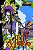 img - for xxxHOLiC, Vol. 8 book / textbook / text book