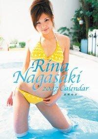 Amazon.co.jp: 長崎莉奈 2007年...