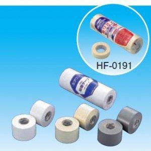 因幡電工 300巻セット 粘着テープ(標準厚タイプ) 19mm×10m NEWアイボリー HF-0191-NI_set B008AFFTD0