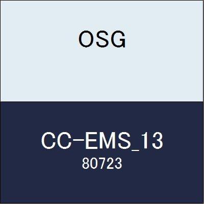 OSG エンドミル CC-EMS_13 商品番号 80723