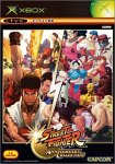 Street Fighter Anniversary Collection - 7