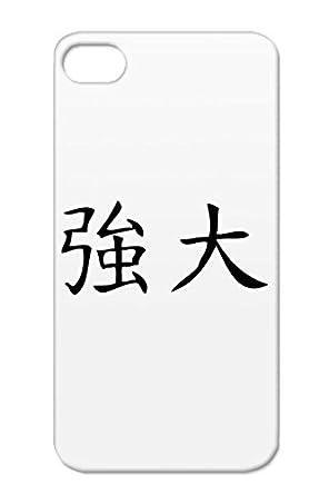 Japanese Symbols Shapes Mighty Writing Asian Symbol Chinese Kanji