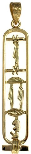 18K Gold Cartouche Pendant with ''SISTER'' in Hieroglyphic Symbols - Open Style - Made in Egypt by Discoveries Egyptian Imports