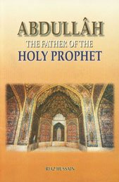 Librarika: THE DAYS OF PROPHET MUHAMMAD WITH HIS WIVES