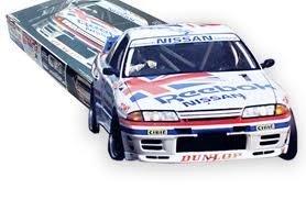 フジミ模型 1/12 リーボックR32スカイライン GT-Rの商品画像