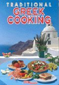 """Traditional Greek Cooking"" av George Vyras"