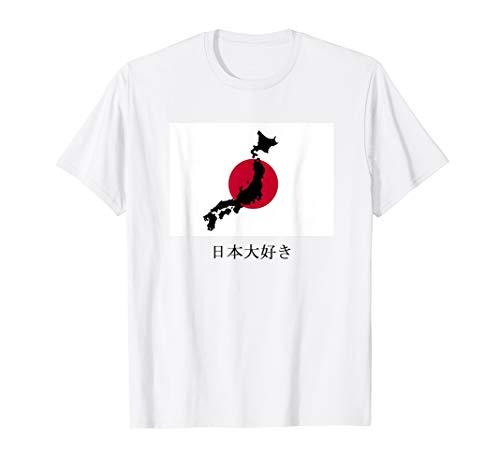 - Cool I love Japan T-shirt Rising Sun Japanese Kanji Tee