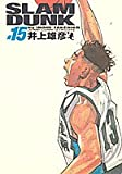Slam dunk―完全版 (#15) (ジャンプ・コミックスデラックス)