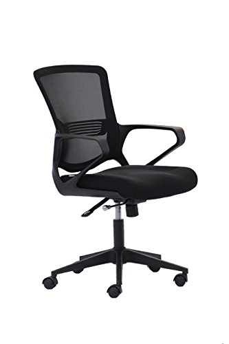 (Peach PO200Executive Office Swivel Chair | Black |115kg | 60.5x 65.0x 93.0cm | with Arms |ergonomisch | Cosy Adjustable)
