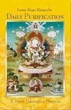Short Vajrasattva Meditation, Lama Zopa Rinpoche, 1891868098