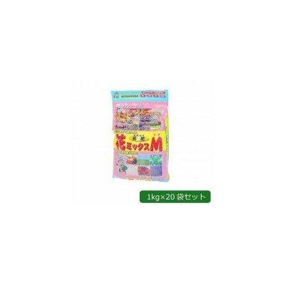 あかぎ園芸 花MIX マグ マグ入り元肥 1kg×20袋 B06VW38HR8