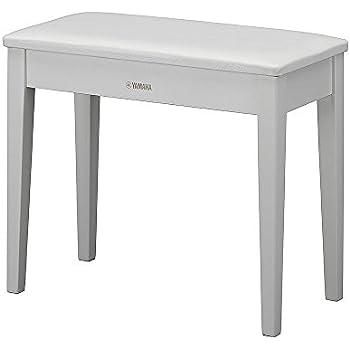 Yamaha Piano Bench White